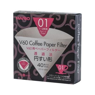 Hario Filtry Papierowe do Dripa V60 01 40 sztuk